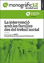 Intervención con las familias desde el trabajo social