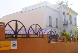 Foto de la sede del Real Patronato sobre Discapacidad