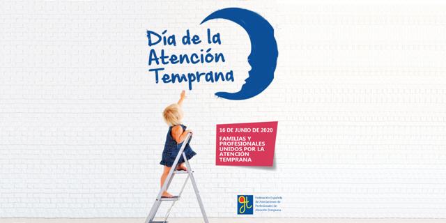 Cartel del Día de la Atención Temprana